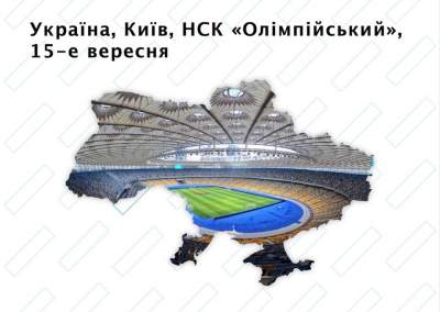 В Киеве хотят установить необычный мировой рекорд