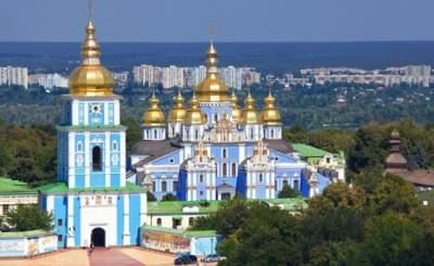 Киев попал в рейтинг любимых городов туристов