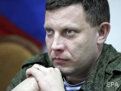 В Донецке погиб глава «ДНР» Александр Захарченко