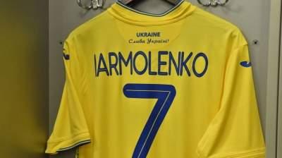 Украинские футболисты представили новую форму с надписью «Слава Украине!»