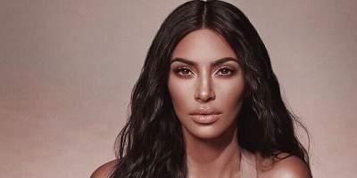 Ким Кардашьян показала, как выглядела до