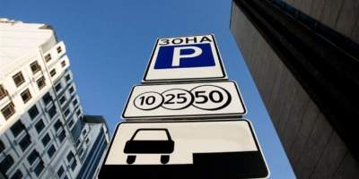 В Киеве видели еще одного наглого «героя парковки»