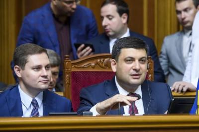 Гройсман высказался о проблеме с горячей водой в Киеве