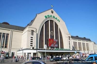 В Киеве снесут МАФы возле Центрального ж/д вокзала