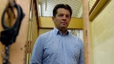 Сущенко обратился к начальнику СИЗО с необычной просьбой
