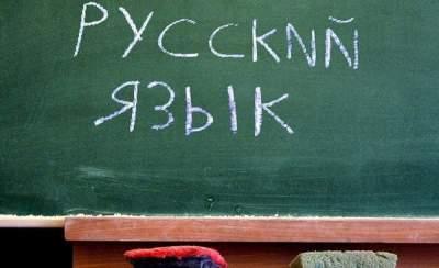 На Донбассе русский язык хотят лишить статуса регионального