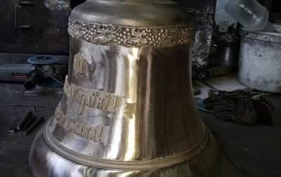 В Киеве отлили колокол, посвященный погибшим на Донбассе воинам