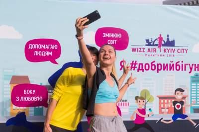 В Киеве прошел благотворительный марафон