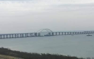 Украинские военные корабли прошли «Крымский мост»