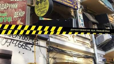 В центре Киева рекламные вывески убрали еще с одной улицы