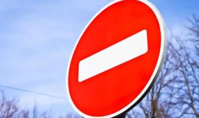 В центре Киева ограничат движение: названы улицы