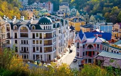 Выходные в Киеве: самые интересные мероприятия
