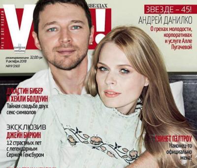Ольга Фреймут рассказала об отношениях с мужем