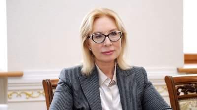 Денисова требует от РФ отпустить украинского моряка