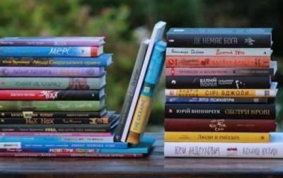 Названы украинские произведения, претендующие на премию «Книга года ВВС-2018»