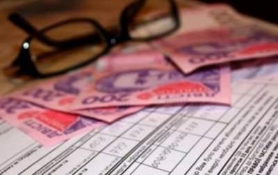 Для украинцев изменили условия предоставления субсидий