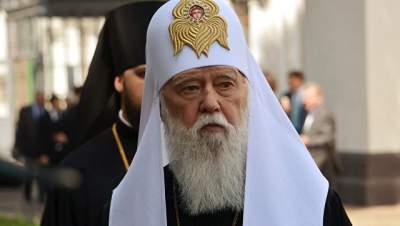 У патриарха Филарета изменился титул