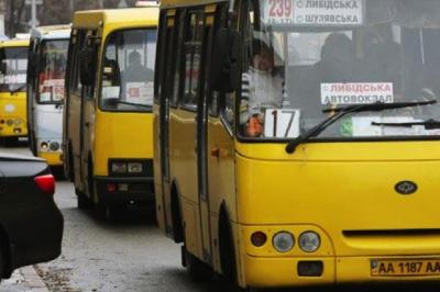 В Киеве резко подорожает проезд