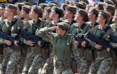 В Украине вступил в силу закон о гендерном равенстве в армии