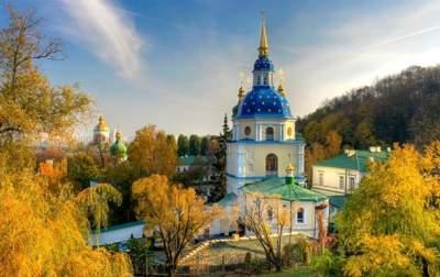 Выходные в Киеве: названы одиннадцать ярких событий