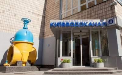 «Киевводоканал» будет отключать нарушителей, незаконно использующих воду