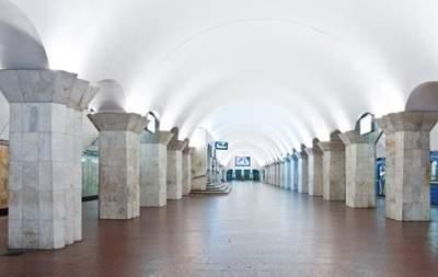 В Киеве закрыли одну из центральных станций метро