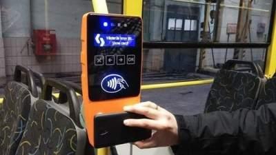 В Киеве будет работать горячая линия по вопросам е-билета