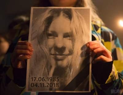 Активисты назвали причину смерти Гандзюк