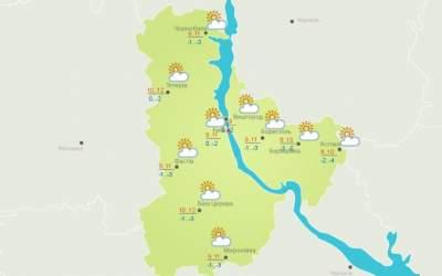 Киевлянам рассказали о погоде на пятницу