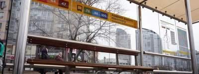 В Киеве обещают обновить старые остановки