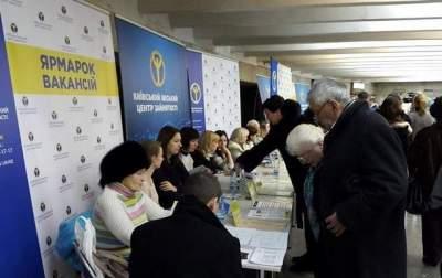 Стало известно, кого больше в Украине безработных: мужчин или женщин