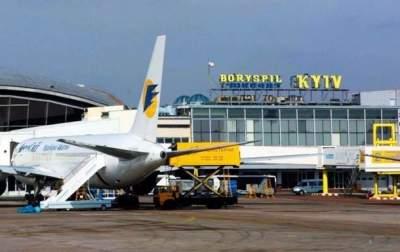 В аэропортах Киева существенно усилили охрану