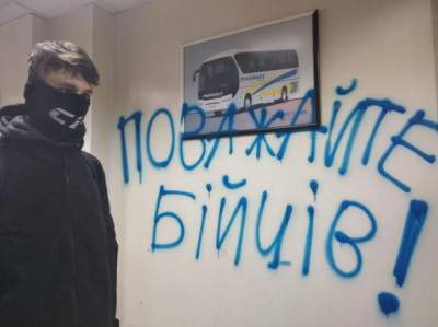 В Киеве активисты С14 требовали у перевозчиков уважать бойцов АТО