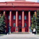 В Киеве обещают отреставрировать университет Шевченко