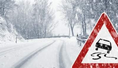 Киевских водителей предупредили о гололеде