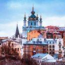 Киевлян предупредили о резком ухудшении погоды