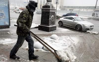 Киевлян предупредили о сильной гололедице