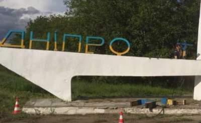 Рада приблизила переименование Кировоградской области