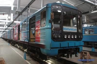 В Киеве появился необычный поезд