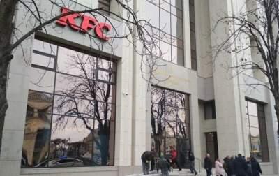 В Киеве закрывается скандальный ресторан KFC