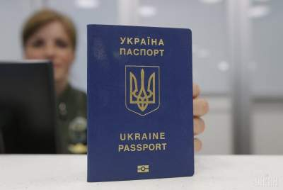 В Украине планируют изменить порядок оформления документов