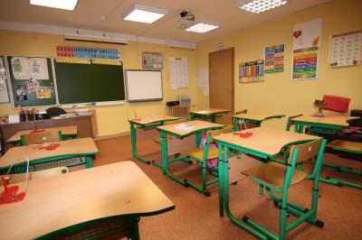 Учительницу киевской гимназии обвинили в буллинге