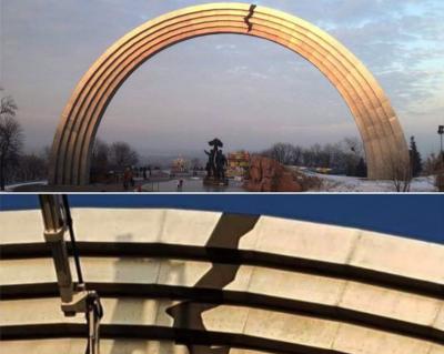 В Киеве прошла акция в поддержку политзаключенных