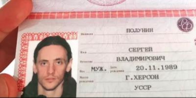 Сергей Полунин ошеломил скандальным заявлением