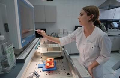 Ученые разработали новый способ лечения рака