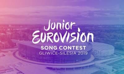 Стало известно, когда и где пройдет Детское Евровидение 2019