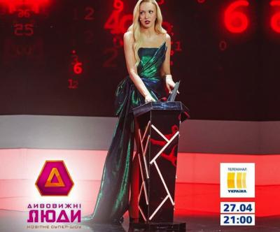 Полякова поразила сеть невероятным платьем