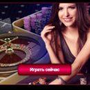 Зеркало надежного казино  Вулкан 24