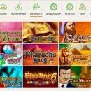 Онлайн-казино НетГейм - увлекательная игра, готовая принести большой игровой результат