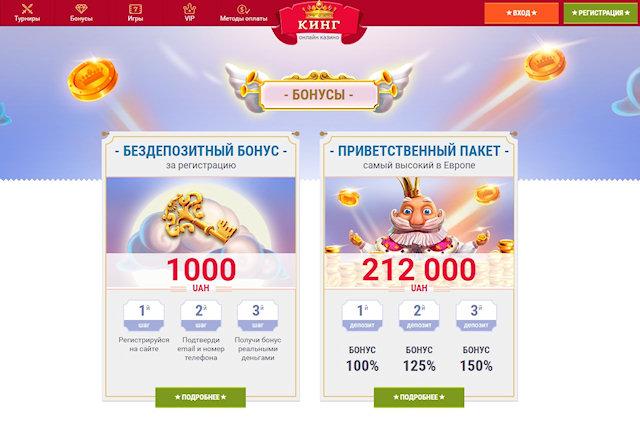 Онлайн казино, побившее все рекорды